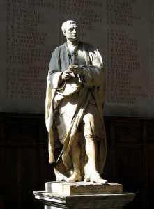 Памятник Исааку Ньютону