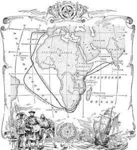 Путь Васко да Гамы