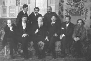 Основатели Украинской академии искусств