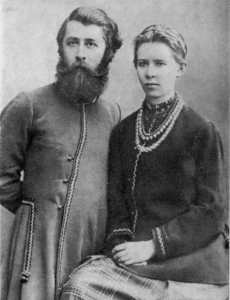 Сергей Мержинский и Леся Украинка