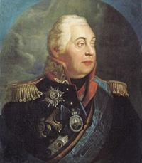 Михаил Кутузов - биография