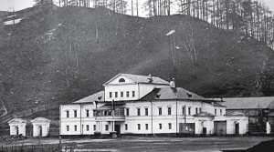 Златоустовский городской краеведческий музей